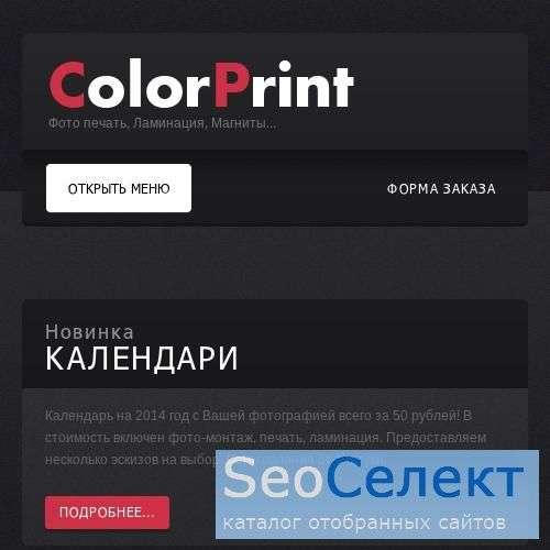 TotalWeb.ru - Дизайн студия. Разработка и создание - http://www.totalweb.ru/