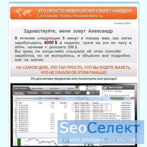 Forex Invest - Вклады WebMoney под проценты - http://wminvest.nm.ru/