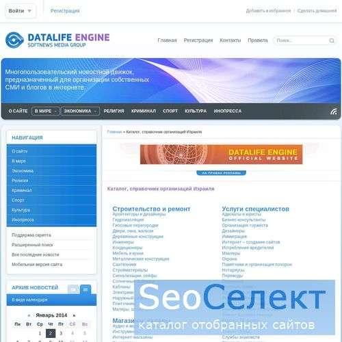 ШеКеЛь - эротическо развлекательный портал! - http://www.shekel.ru/