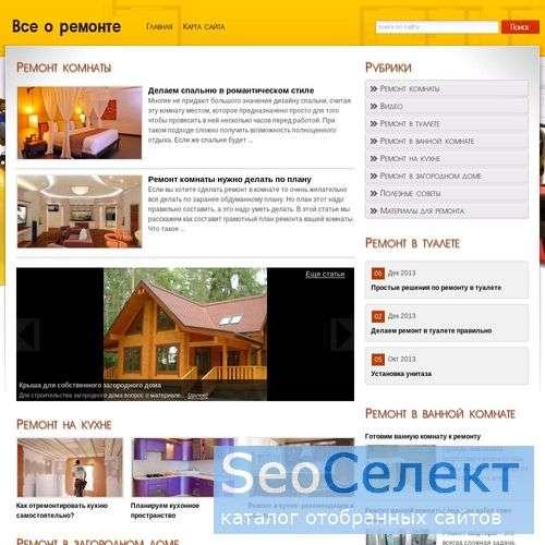 Дизайн сайтов, интерьеров, оформление выставок - http://www.ksantel.com/