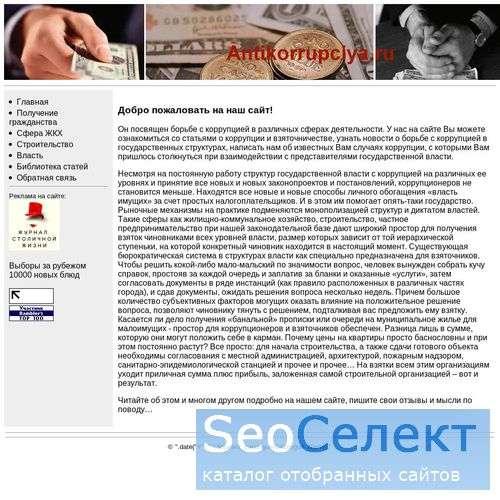 BizArea.RU - Бизнес-тренинги, семинары, коучинг - http://www.bizarea.ru/